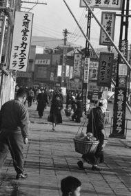 「長崎市街」1957年3月6日