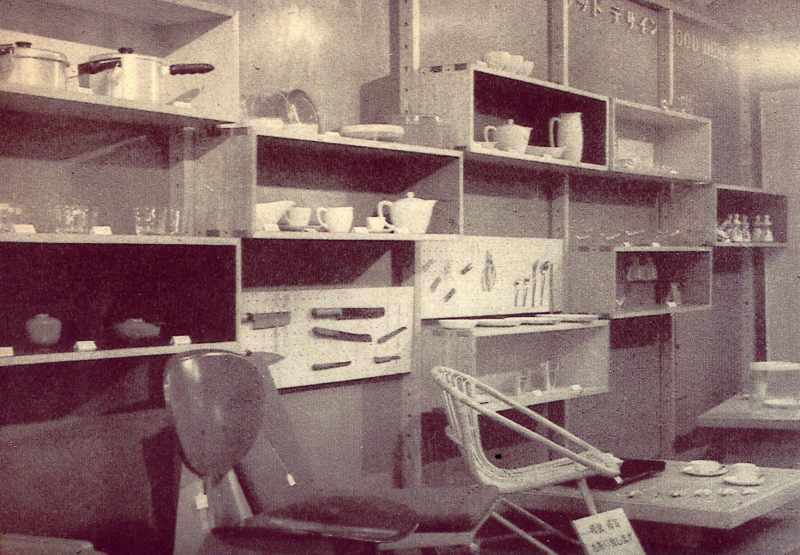 1956年当時の松屋「グッドデザインセクション」売場風景_写真提供 日本デザインコミッティ―